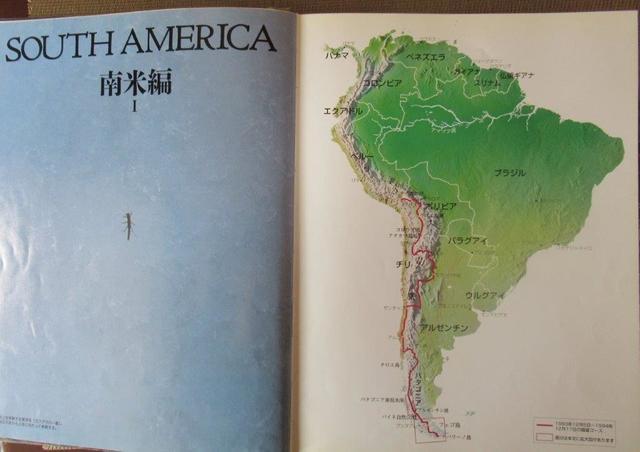 ⑤-1 南米のルート地図.jpg