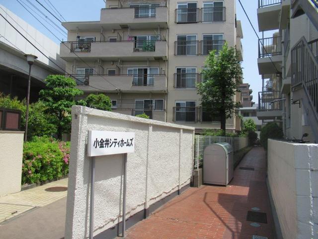 ⑪-1 小金井市本町6丁目-1.jpg