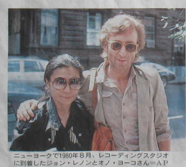 写真①-2 ジョンとよう子1980年8月.jpg