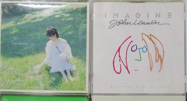 写真②-1 CD・Imagine2枚.JPG