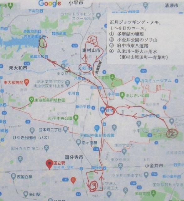 写真⑤ 小寒号・ジョギングコース図面.jpg