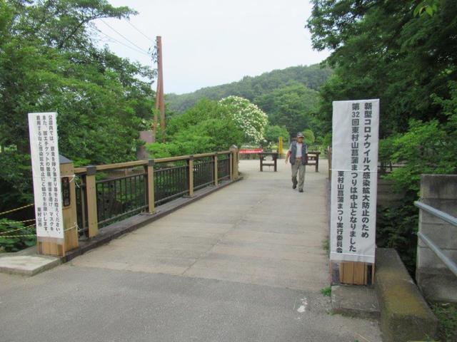 写真⑤-1 北山公園正門.jpg