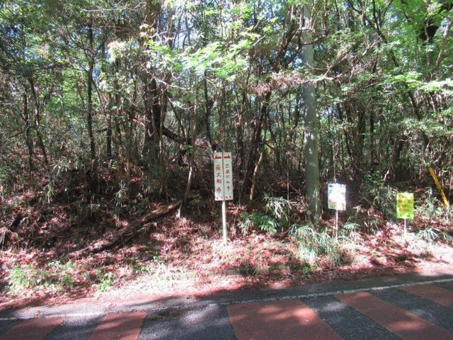 写真⑥ 東大和・武蔵村山の境界表示.jpg
