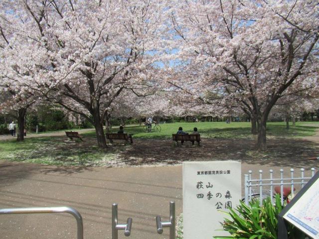 写真⑧ 萩山駅西.jpg